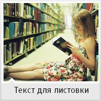 Книги напрокат