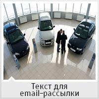 Сервис для автодилеров