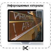 Информационный текст о НКО