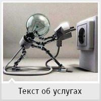 Интегрированные системы безопасности