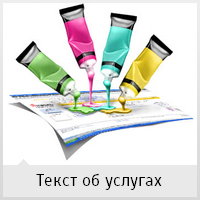 Дизайн сайтов и интерфейсов