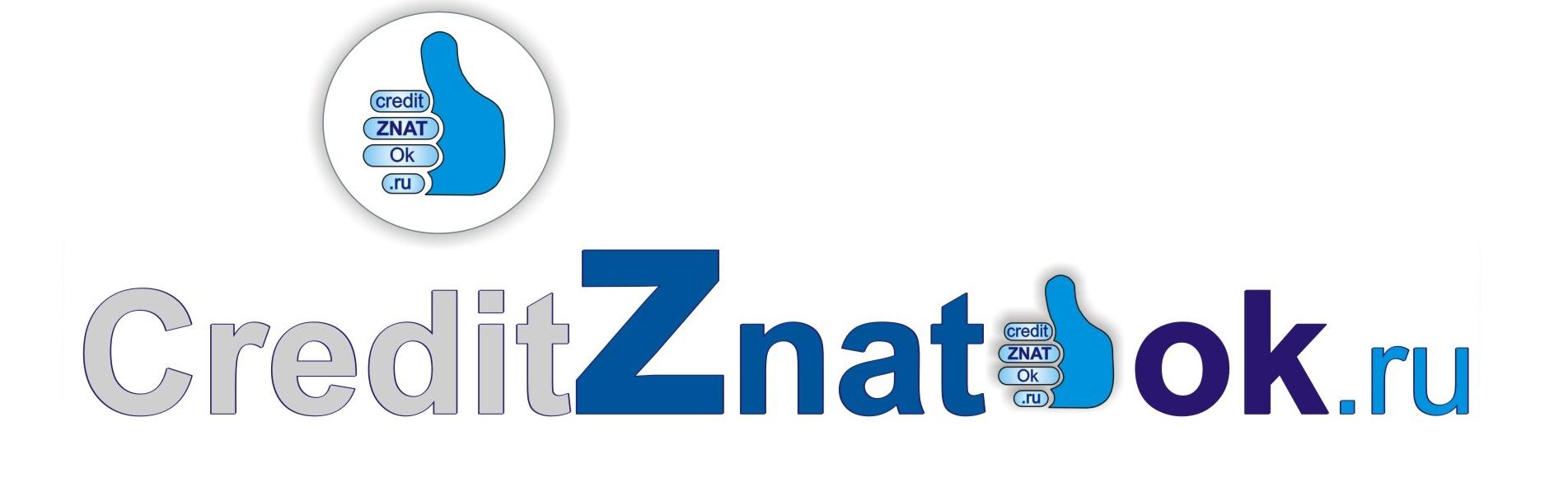 creditznatok.ru - логотип фото f_6895891fbf21018b.jpg