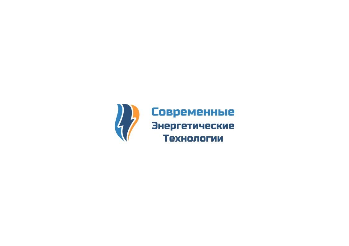Срочно! Дизайн логотипа ООО «СЭТ» фото f_0485d4f2b902b2b1.jpg
