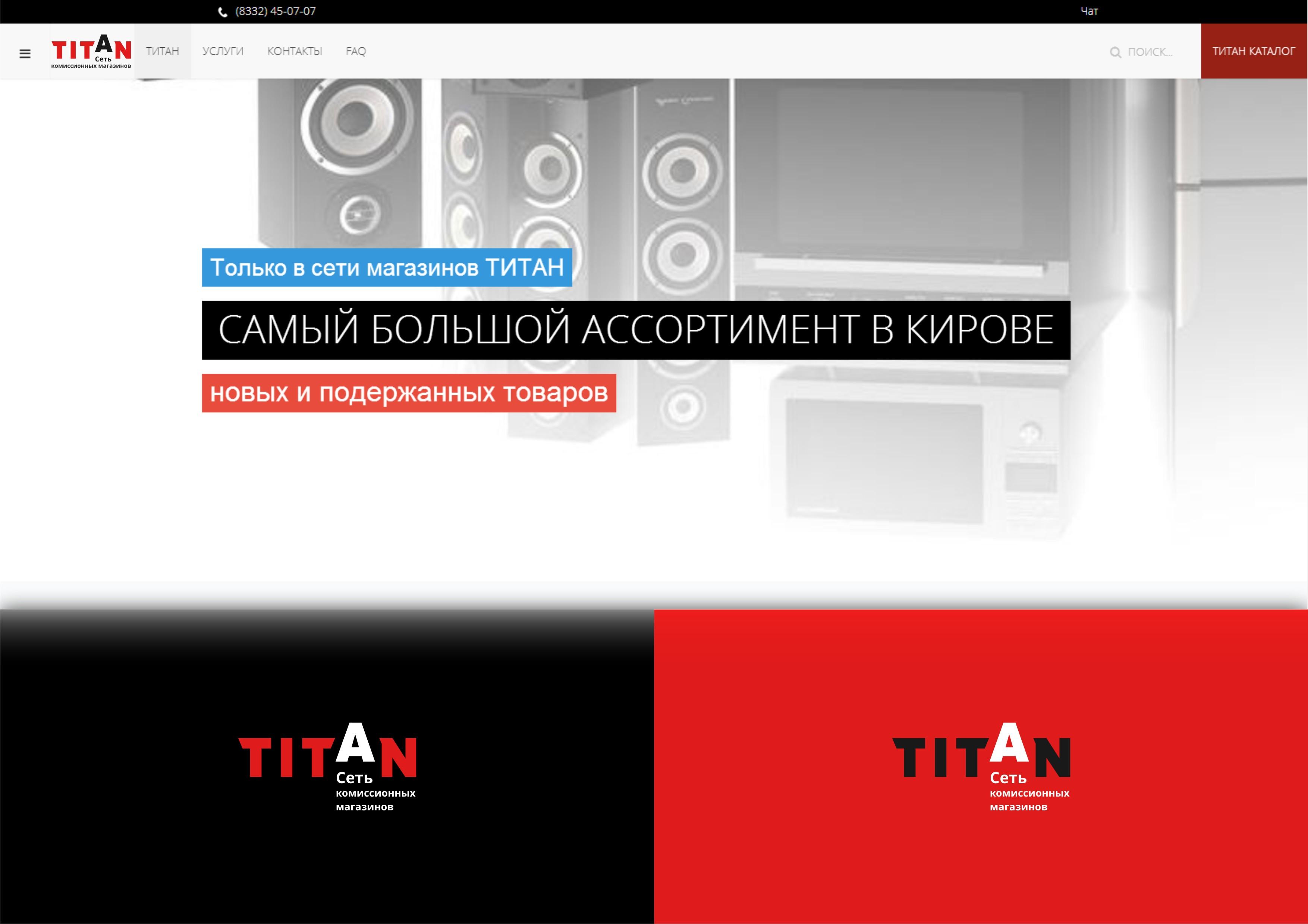 Разработка логотипа (срочно) фото f_1195d4bf6ec09740.jpg