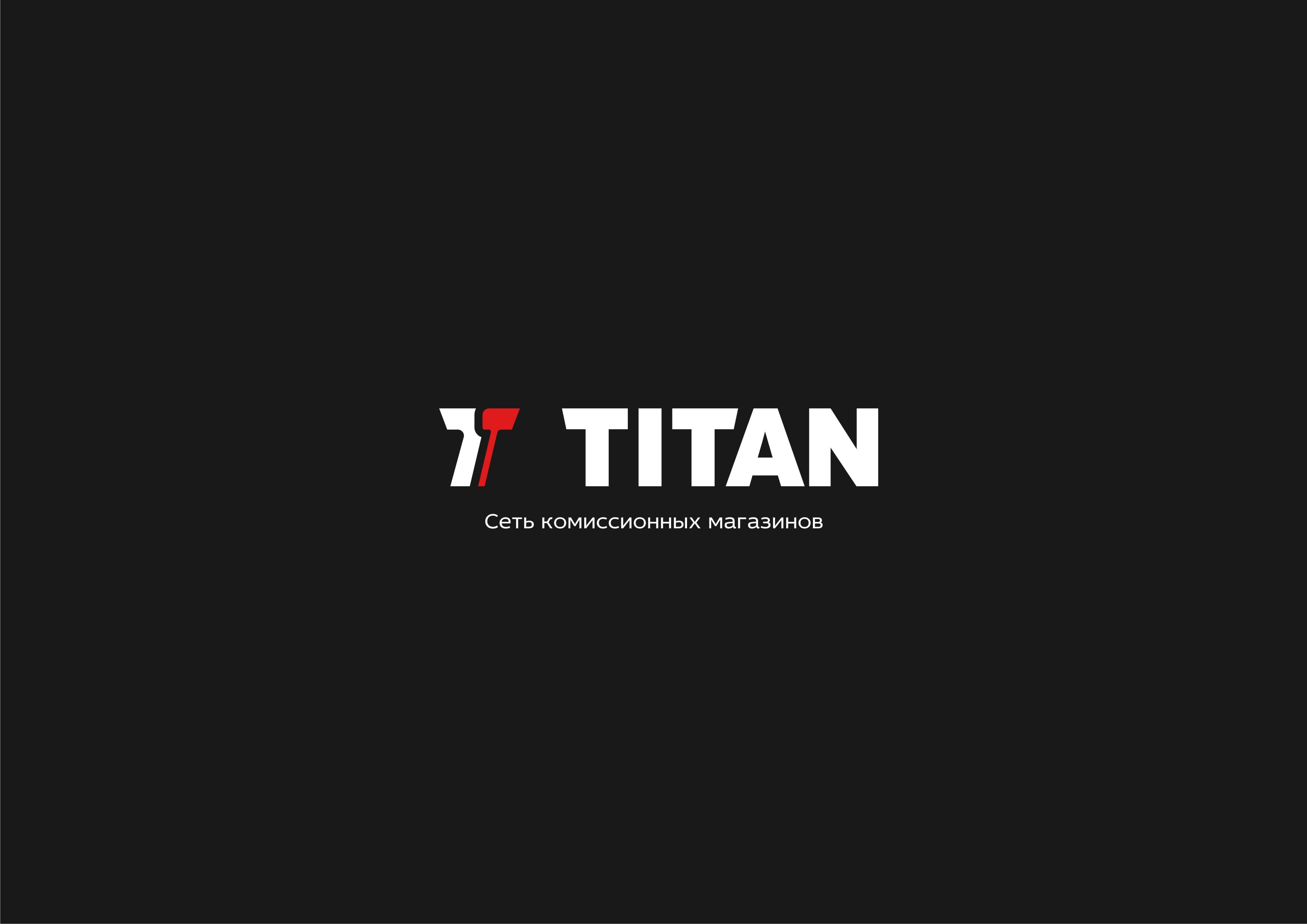 Разработка логотипа (срочно) фото f_1555d4a06a76b6aa.jpg