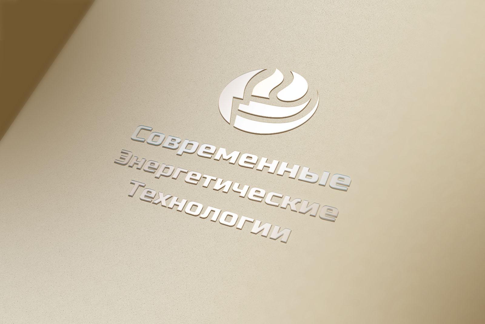Срочно! Дизайн логотипа ООО «СЭТ» фото f_3515d52a926f2ee6.jpg