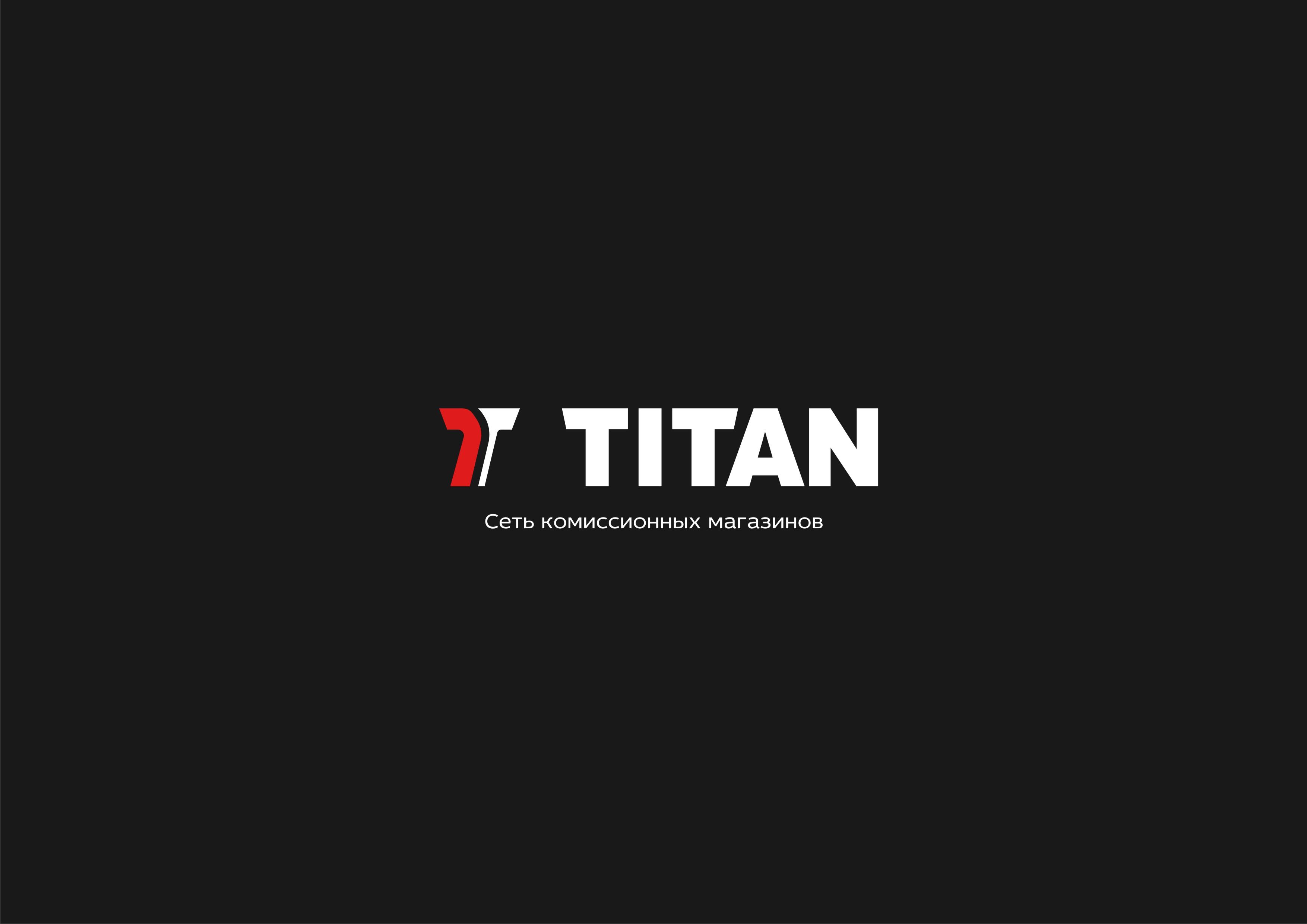 Разработка логотипа (срочно) фото f_4775d49e0398a919.jpg