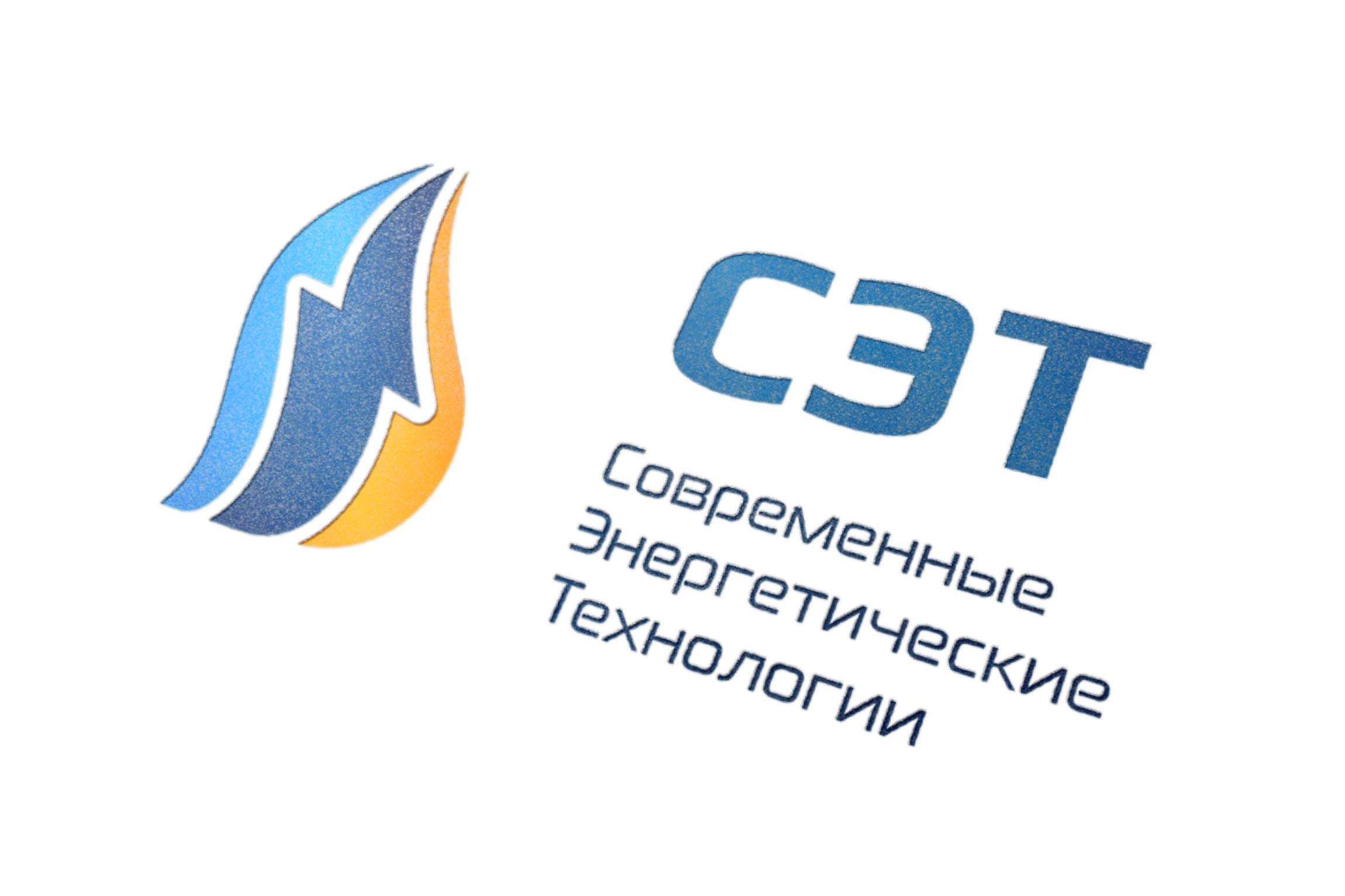 Срочно! Дизайн логотипа ООО «СЭТ» фото f_8895d52af2b3f80c.jpg