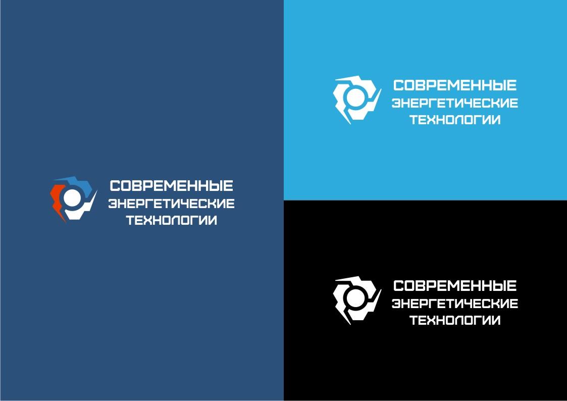 Срочно! Дизайн логотипа ООО «СЭТ» фото f_9335d526cc60af3b.jpg