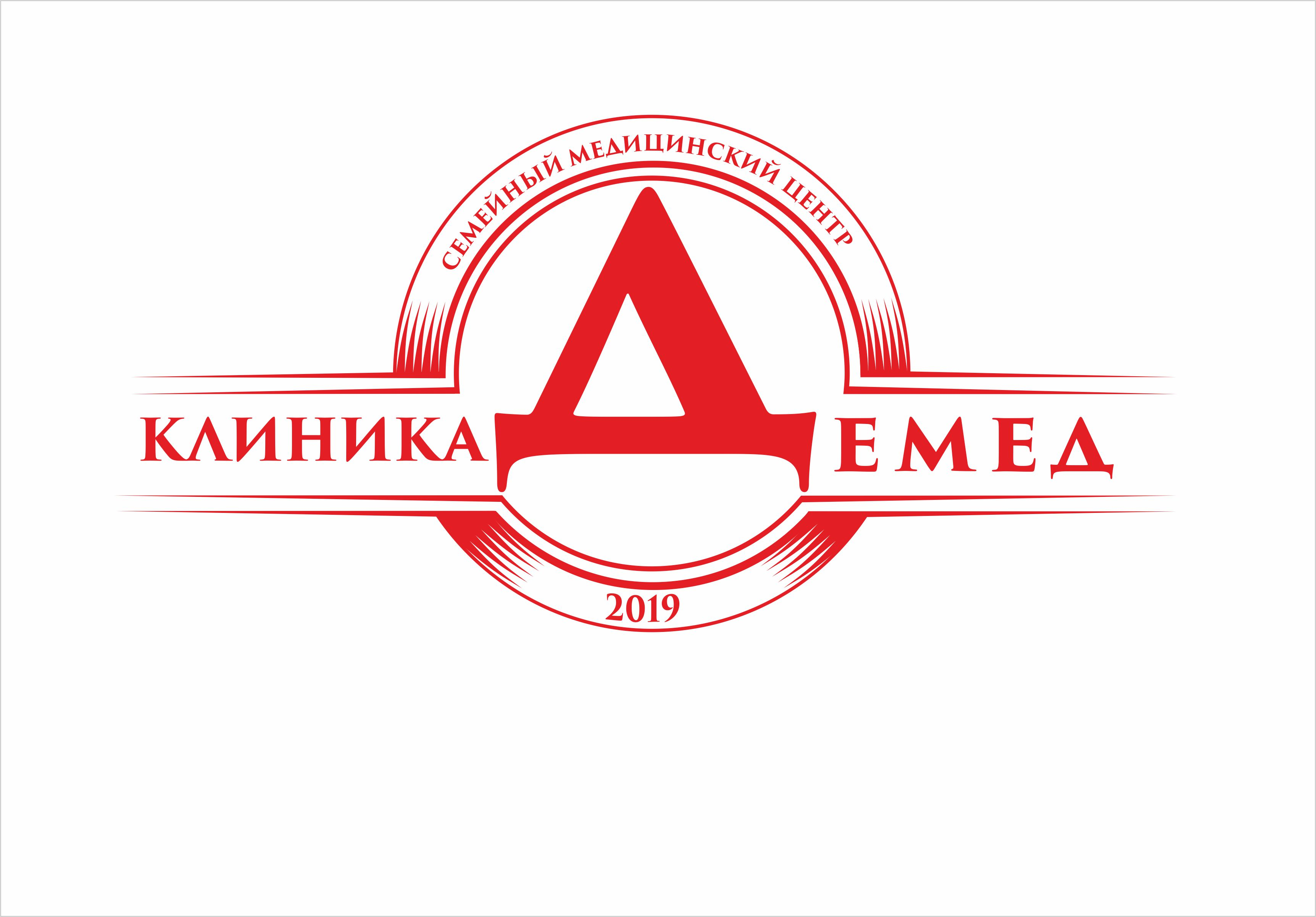 Логотип медицинского центра фото f_0195dce48610e1b5.jpg