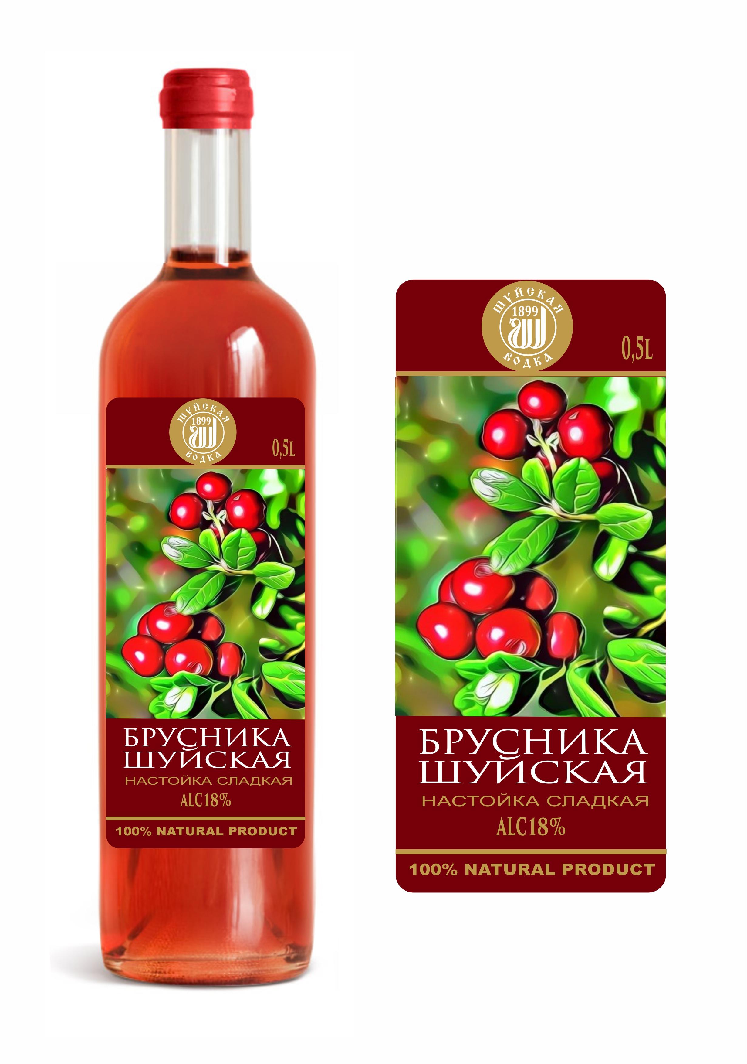 Дизайн этикетки алкогольного продукта (сладкая настойка) фото f_1945f87c0e408166.jpg