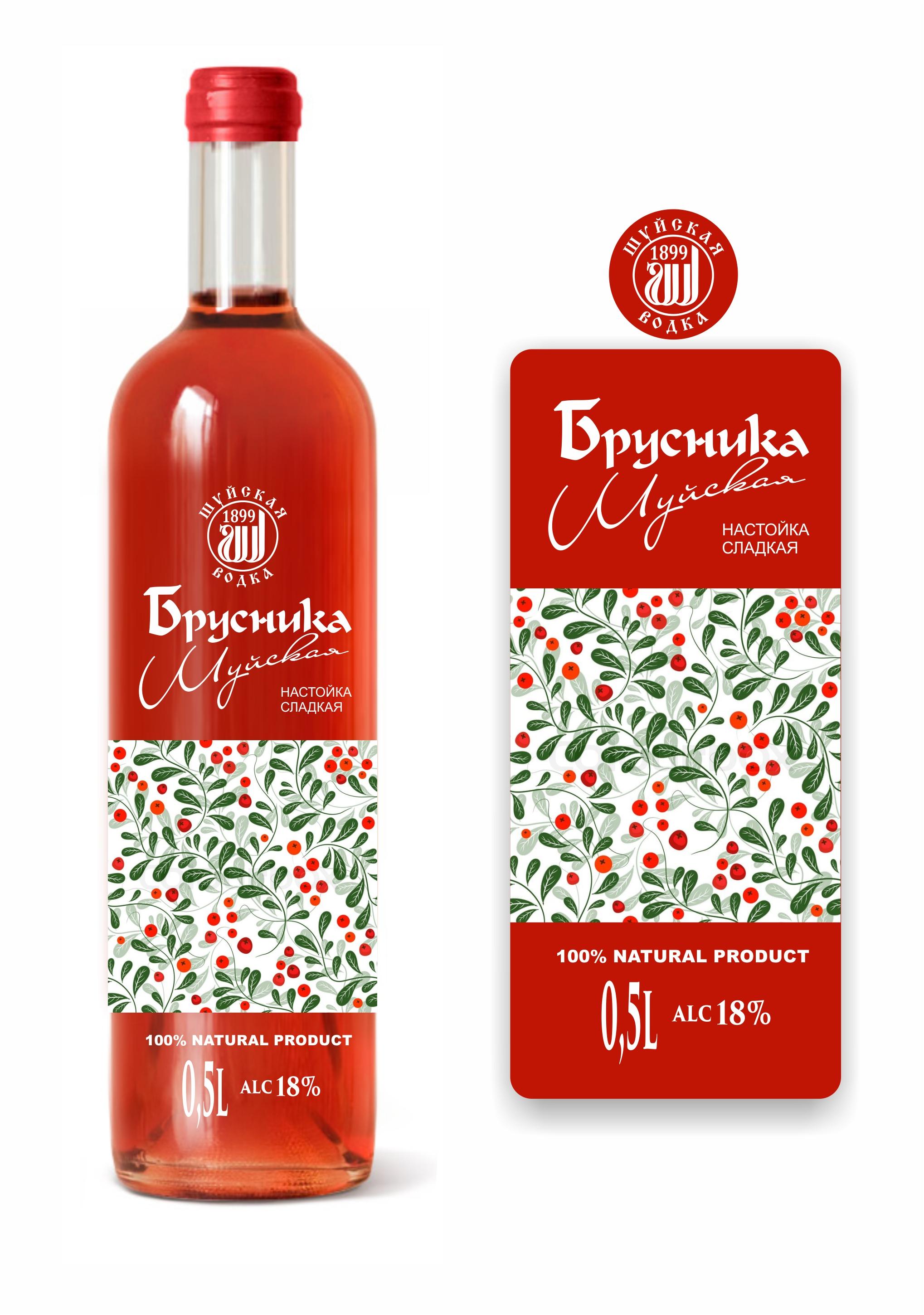 Дизайн этикетки алкогольного продукта (сладкая настойка) фото f_4695f87c0ee7d9e8.jpg
