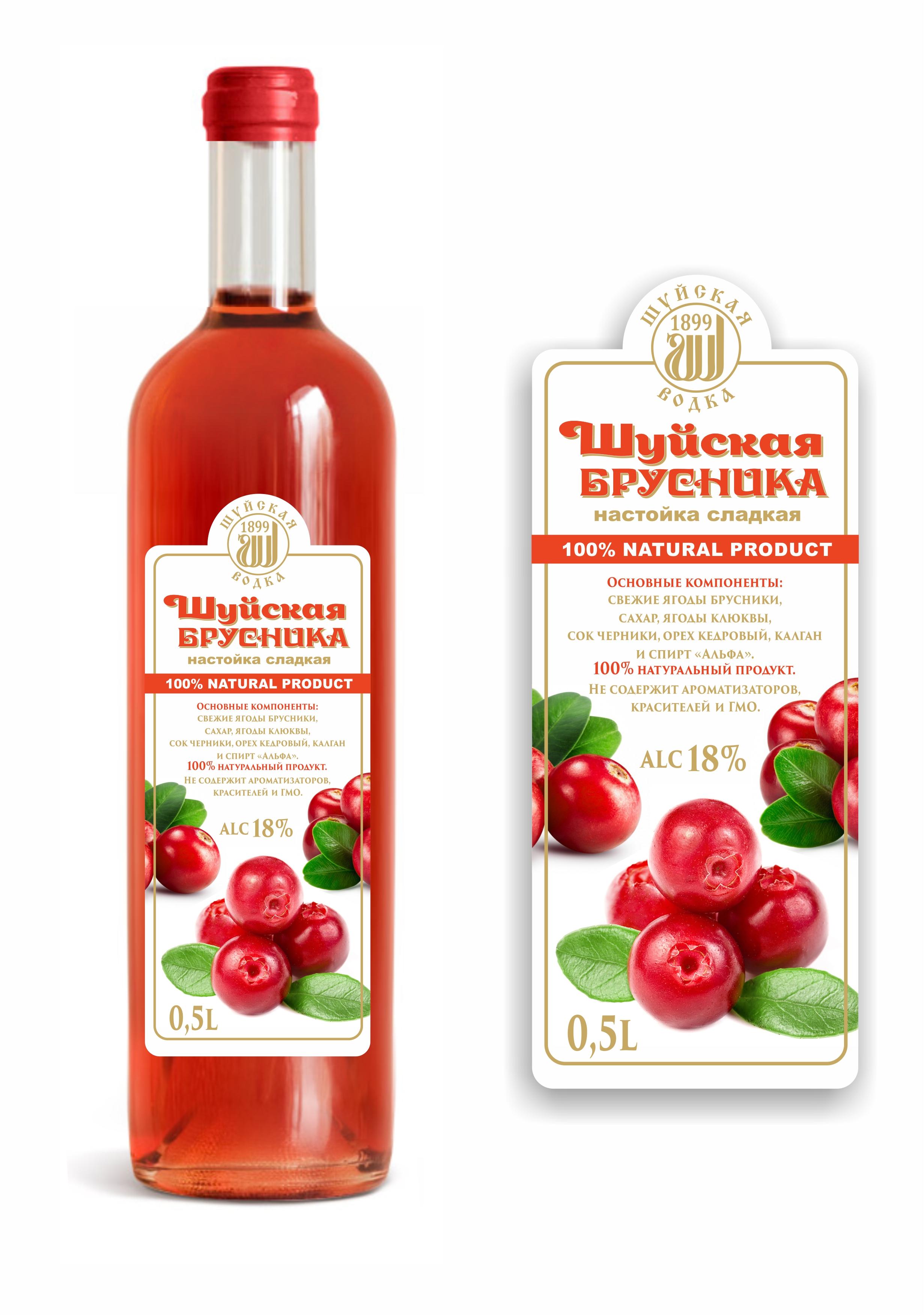 Дизайн этикетки алкогольного продукта (сладкая настойка) фото f_5885f86e4c0c4f7d.jpg