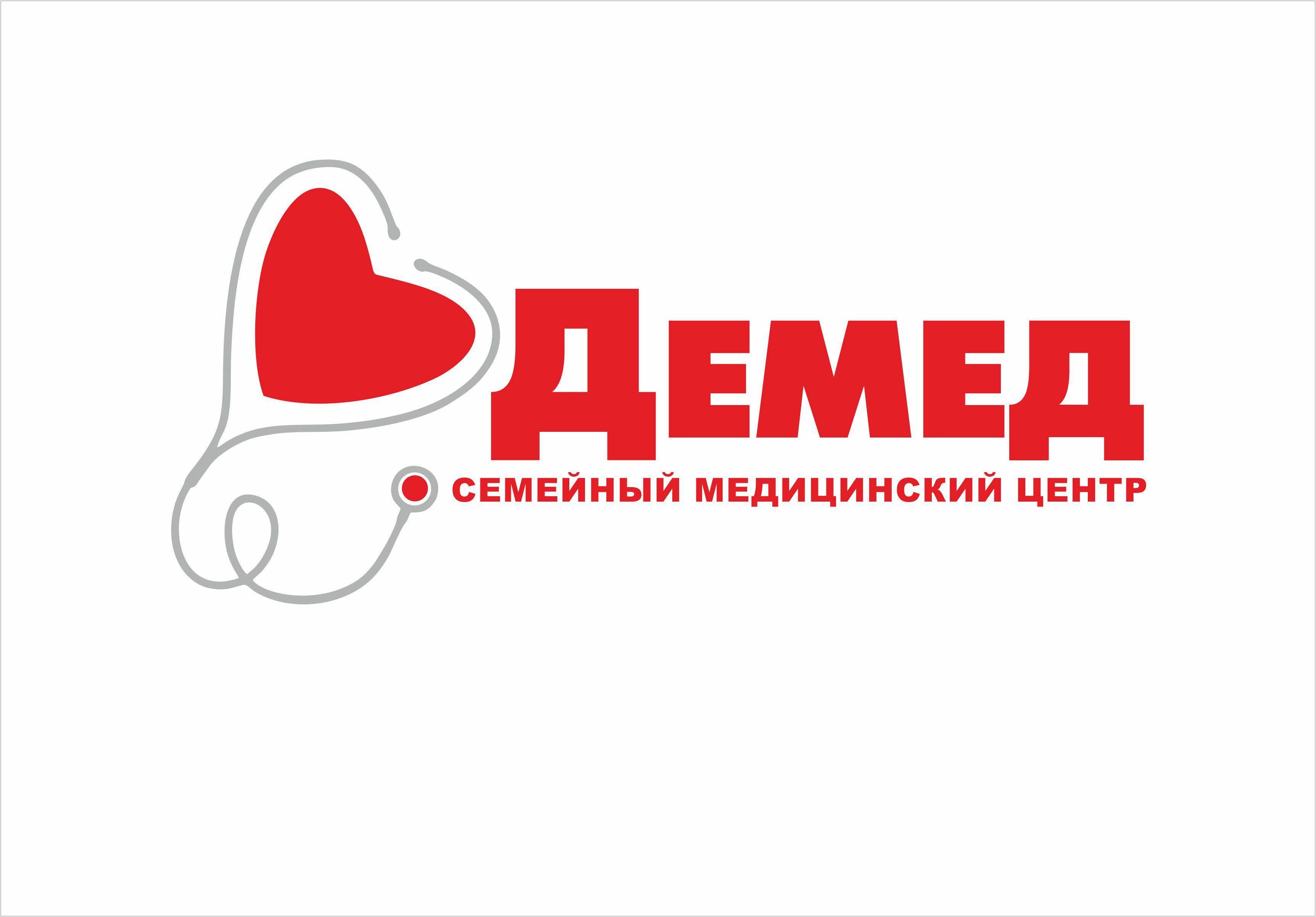 Логотип медицинского центра фото f_7945dce48786511a.jpg