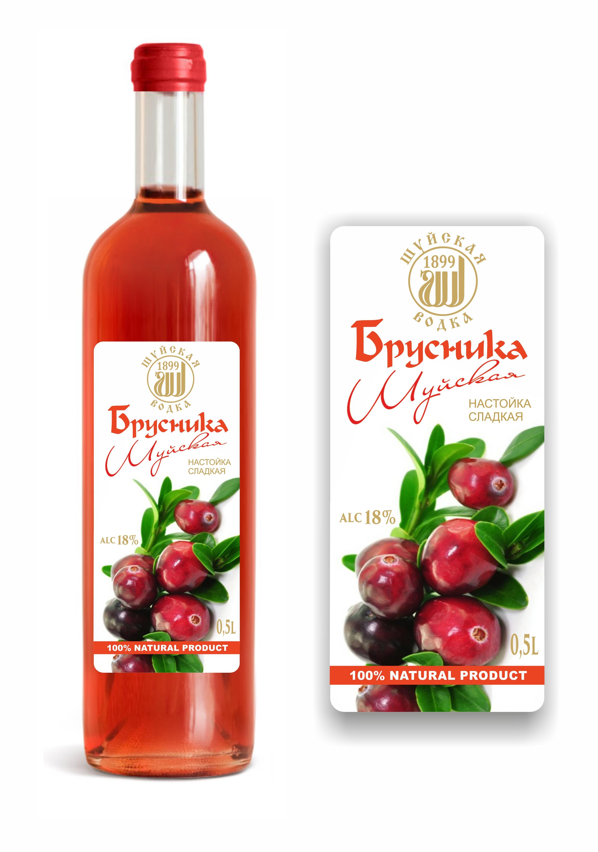 Дизайн этикетки алкогольного продукта (сладкая настойка) фото f_8585f86e4ca87851.jpg