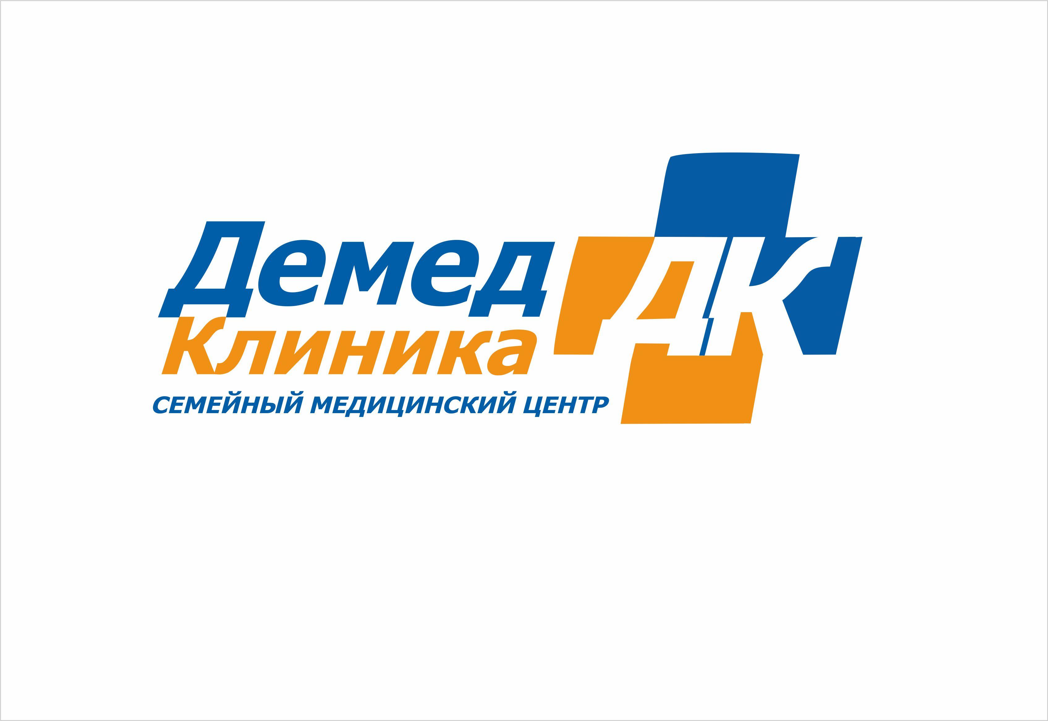 Логотип медицинского центра фото f_8625dce4850919a1.jpg