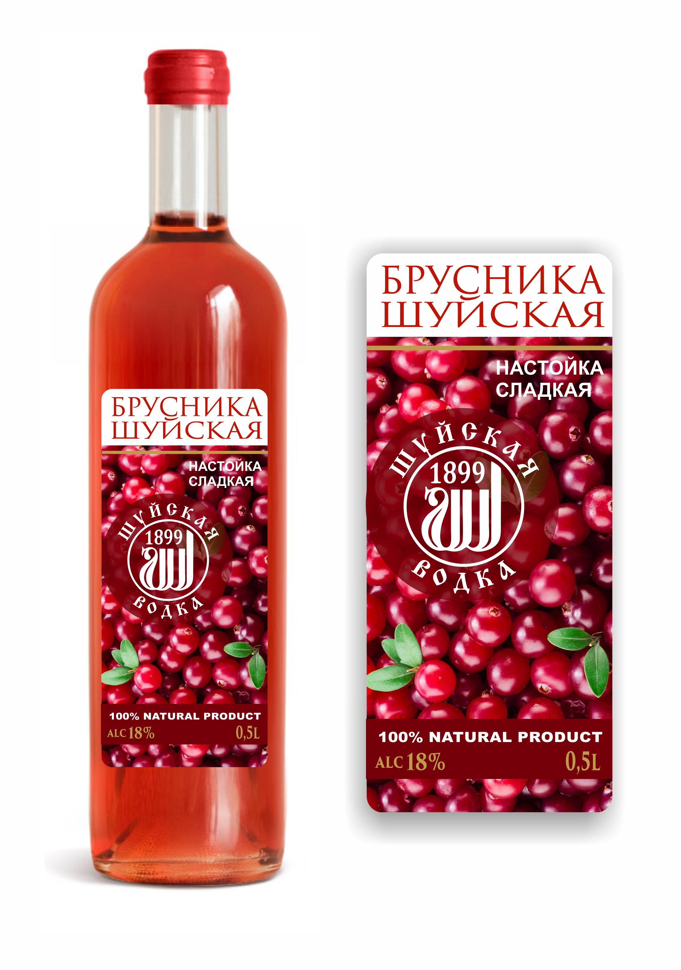 Дизайн этикетки алкогольного продукта (сладкая настойка) фото f_8705f87c0fa1533c.jpg