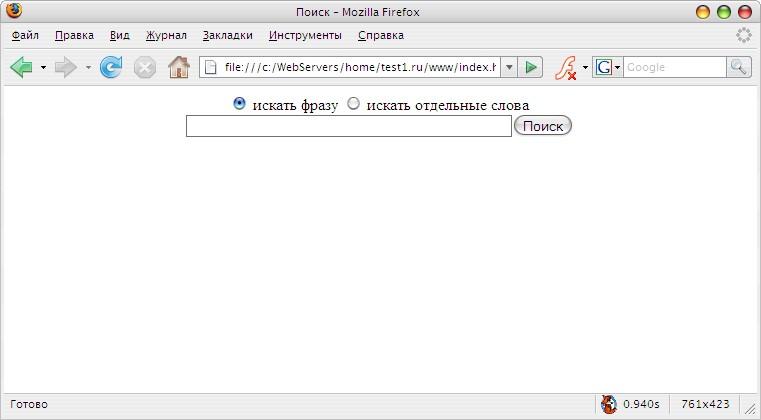 Скрипт полнотекстового поиска в MySQL
