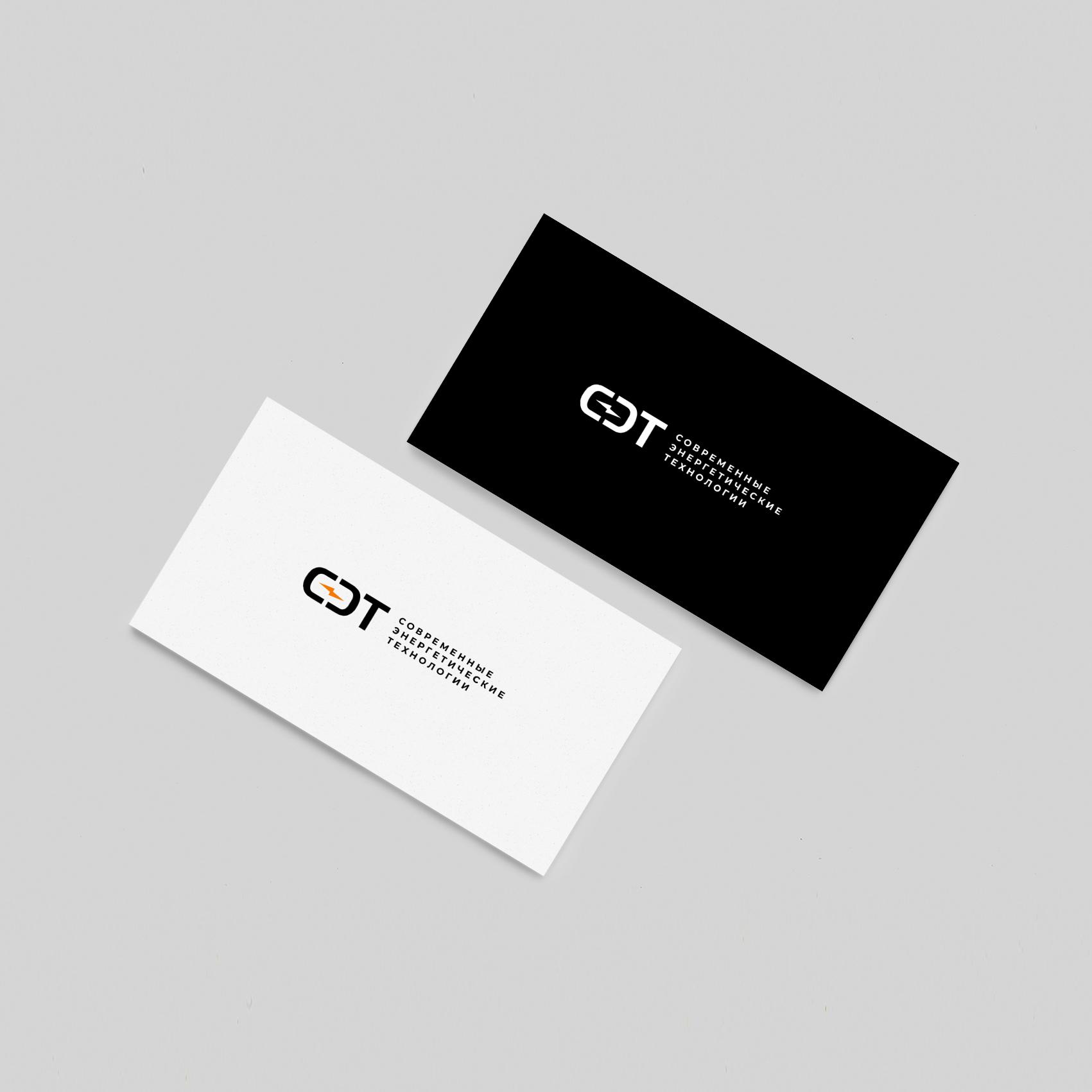 Срочно! Дизайн логотипа ООО «СЭТ» фото f_0835d4d0a2c5f8f0.jpg