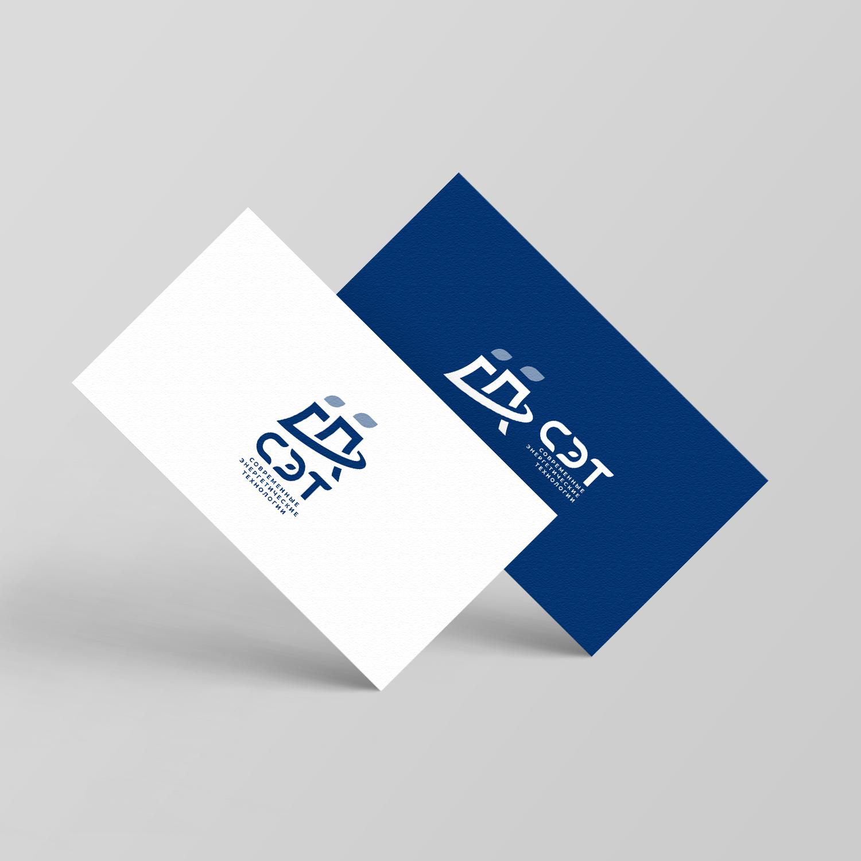 Срочно! Дизайн логотипа ООО «СЭТ» фото f_1275d4c739836b15.jpg