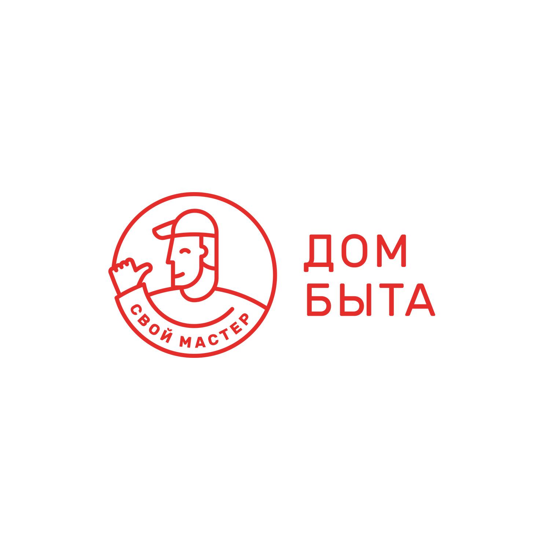 Логотип для сетевого ДОМ БЫТА фото f_3225d74e3aaaa190.jpg