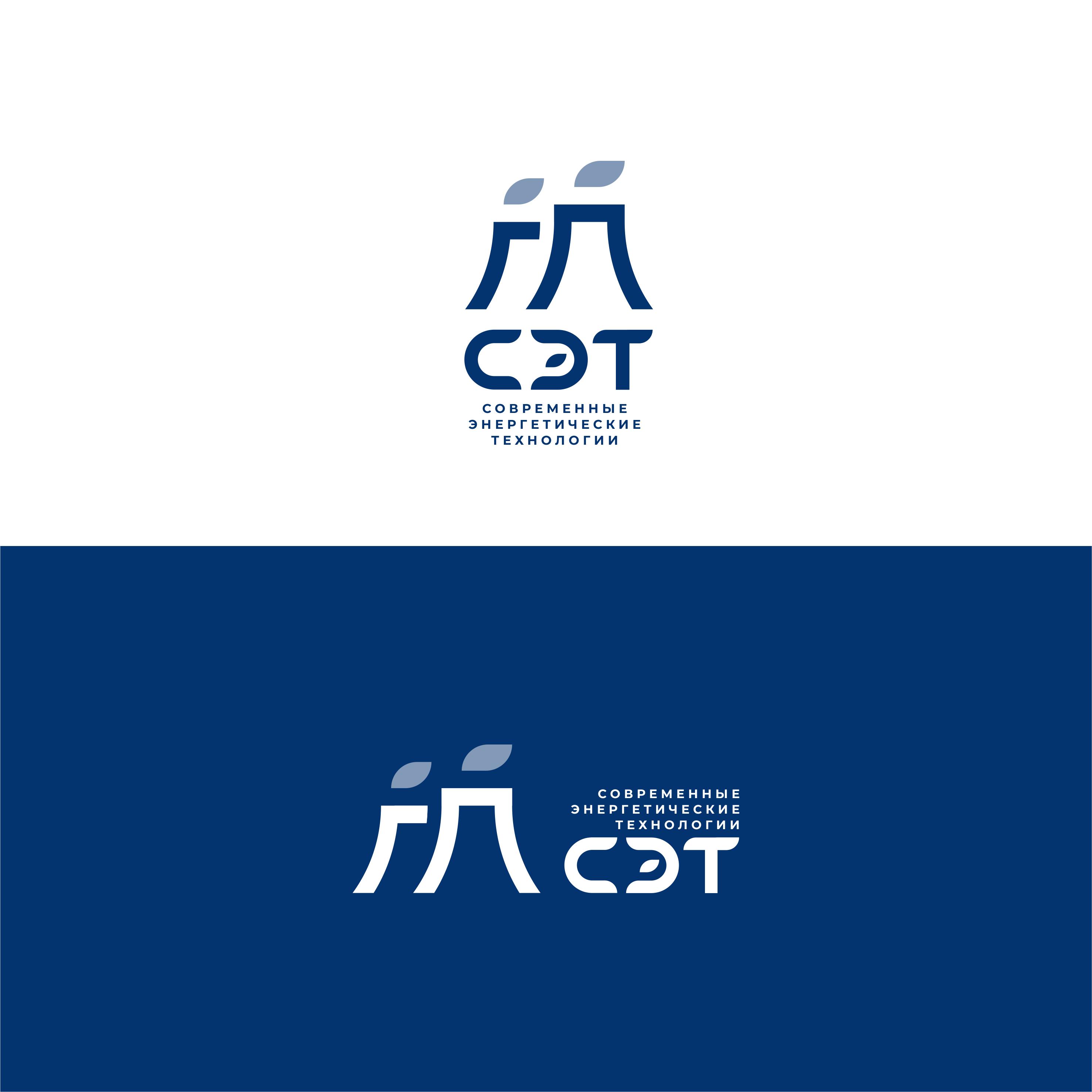 Срочно! Дизайн логотипа ООО «СЭТ» фото f_4195d4c728f32c3a.png