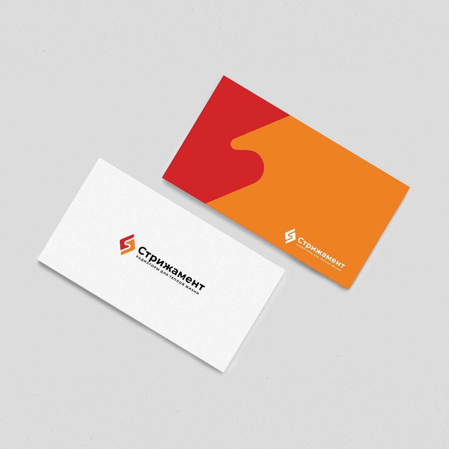 Дизайн лого бренда фото f_7095d512b5c43a29.jpg