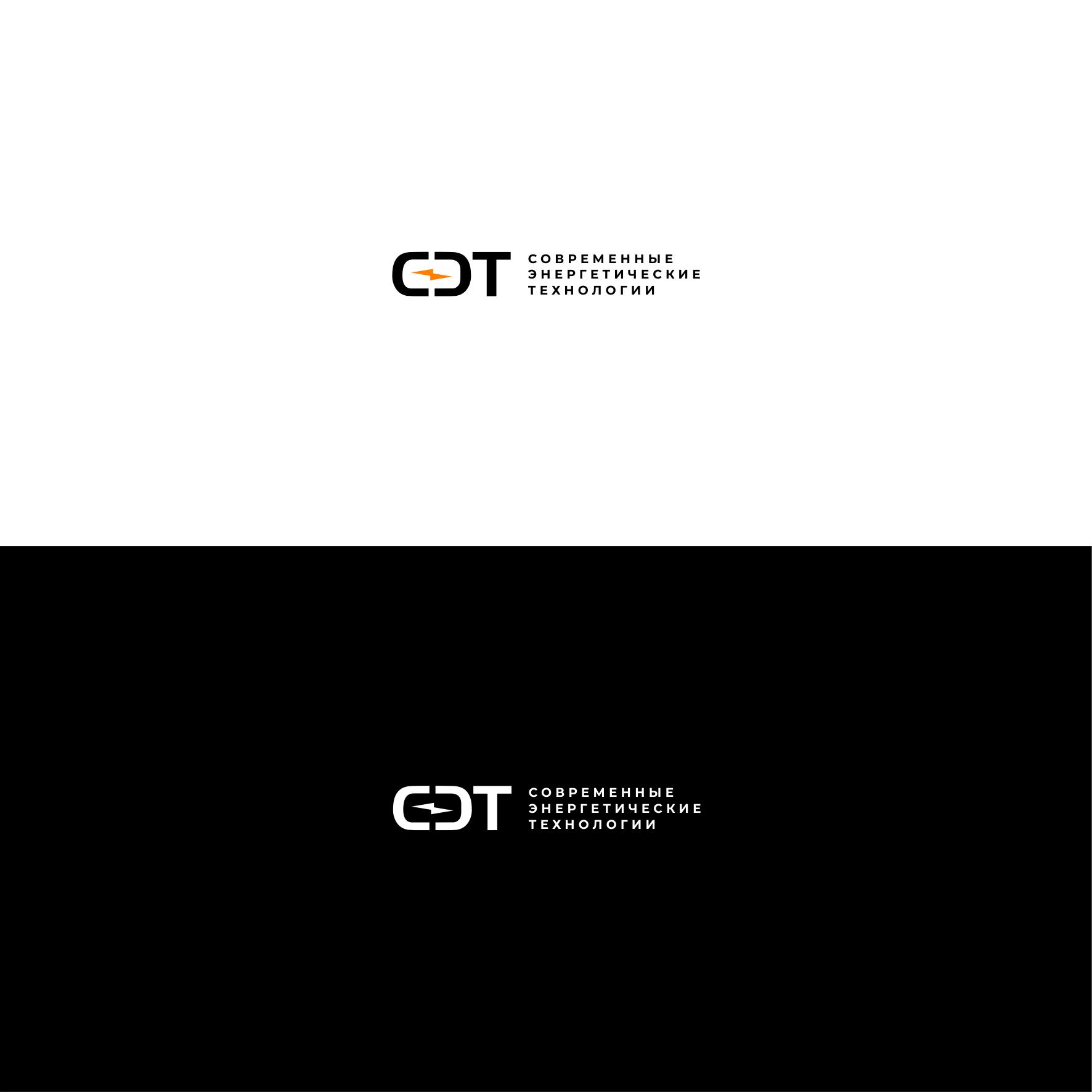 Срочно! Дизайн логотипа ООО «СЭТ» фото f_9495d4d092e8b5e9.png
