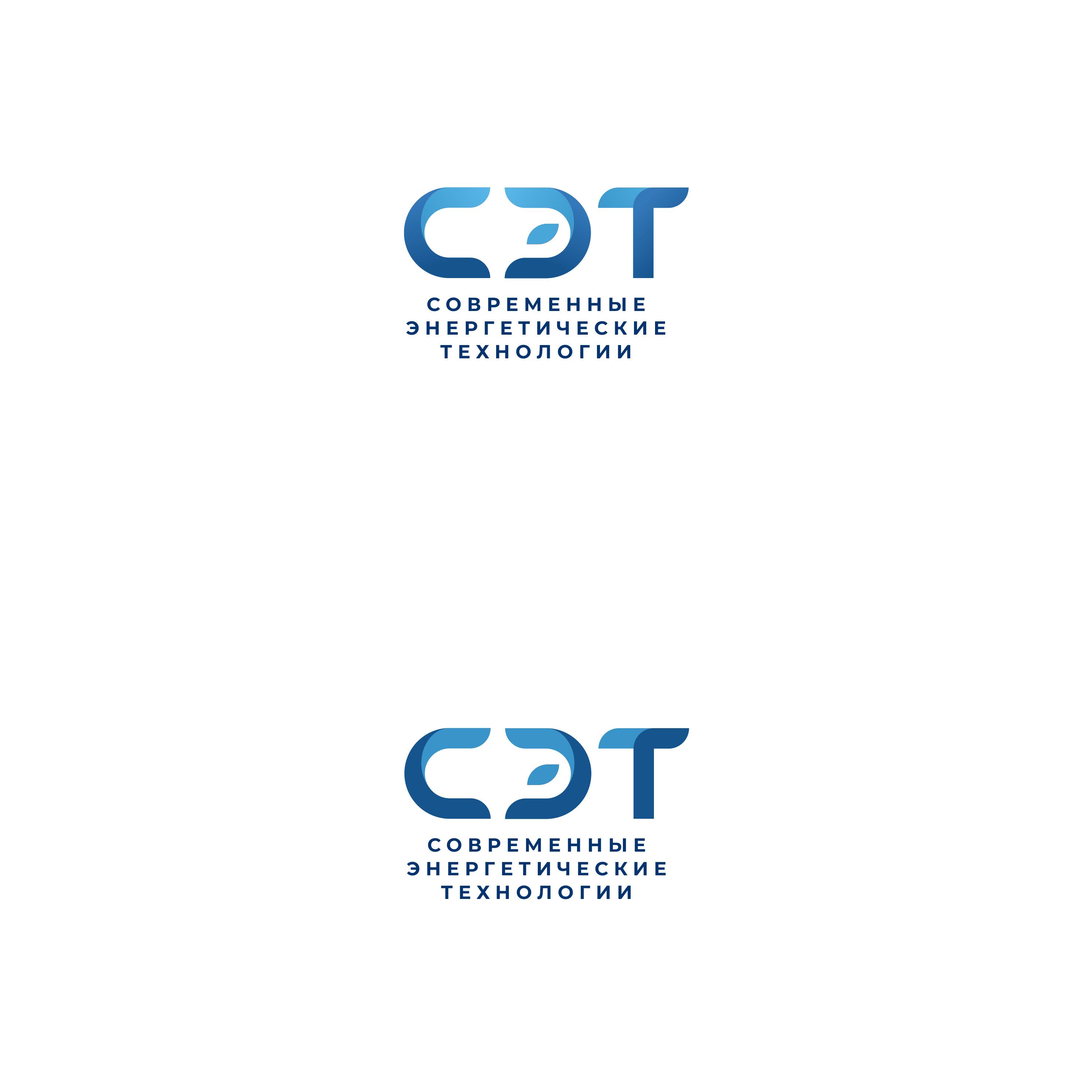 Срочно! Дизайн логотипа ООО «СЭТ» фото f_9585d4c72c98882d.png
