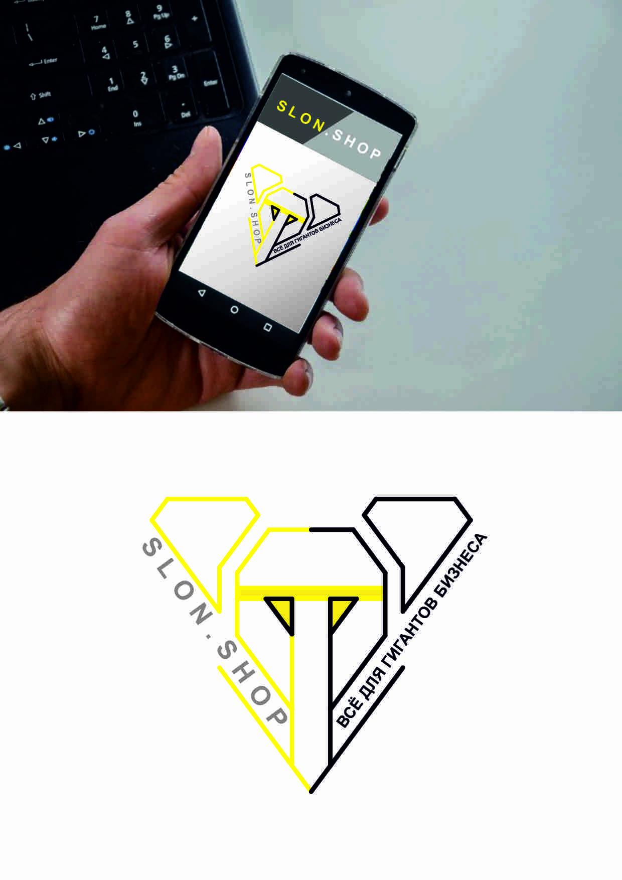 Разработать логотип и фирменный стиль интернет-магазина  фото f_2975991fed141852.jpg