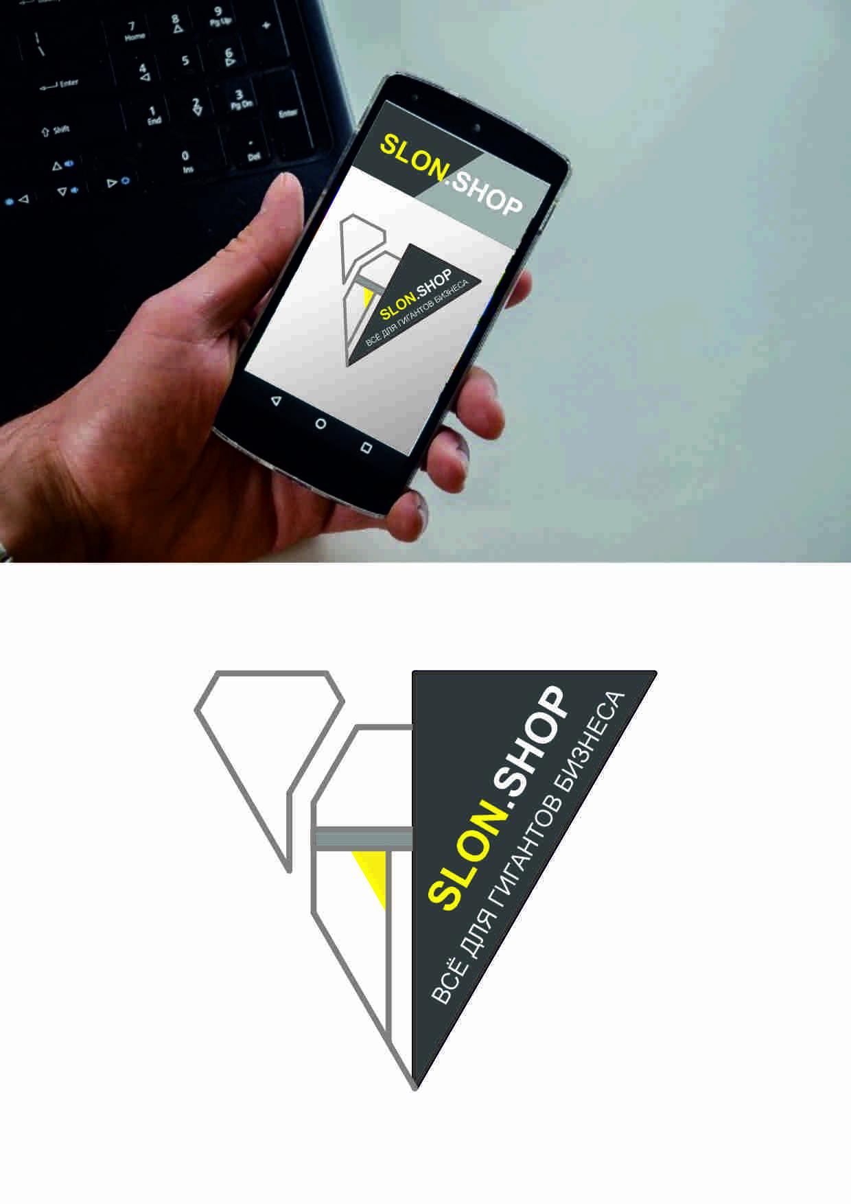 Разработать логотип и фирменный стиль интернет-магазина  фото f_3085991fc86dc7dd.jpg