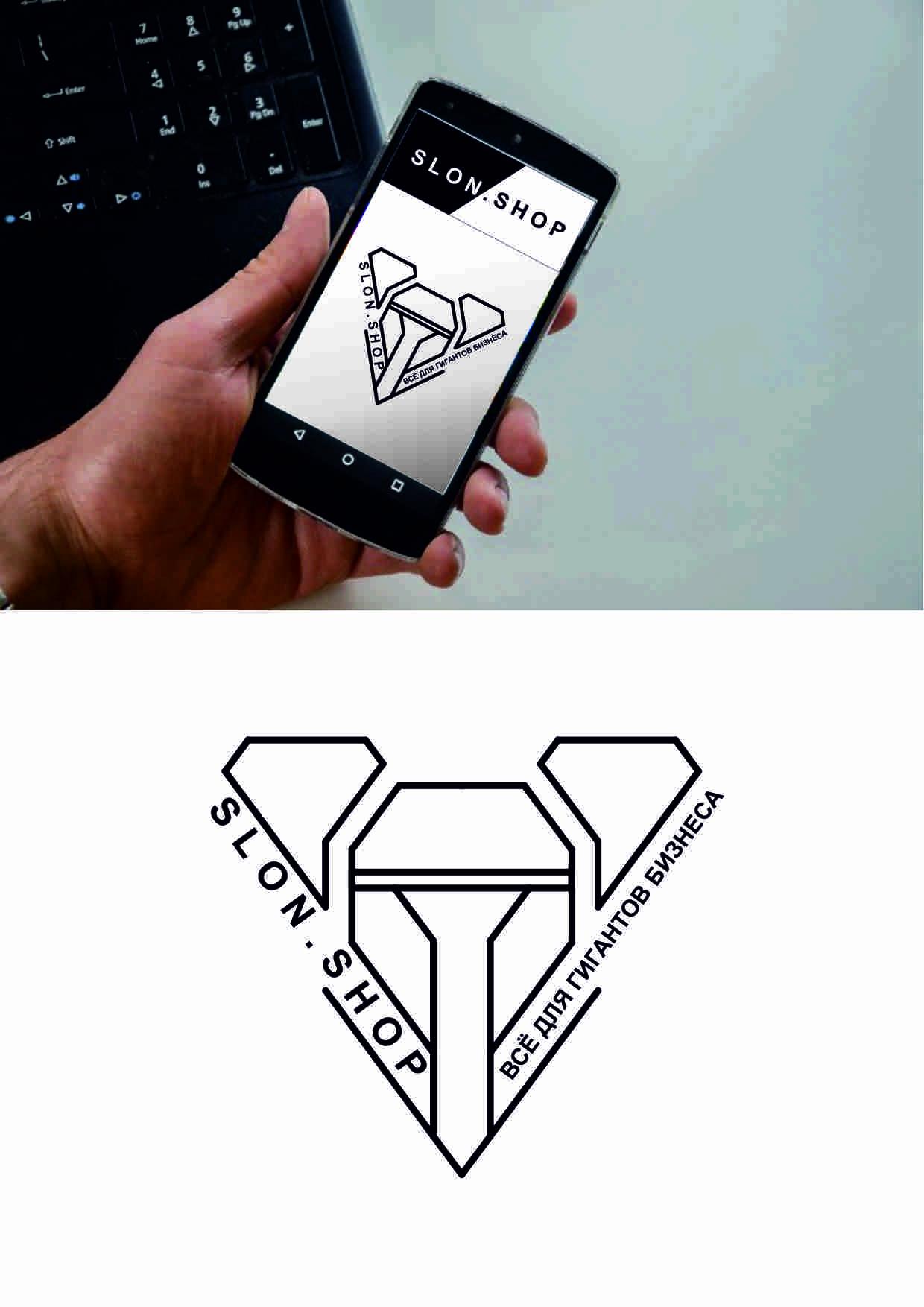 Разработать логотип и фирменный стиль интернет-магазина  фото f_5505991fe7be079a.jpg