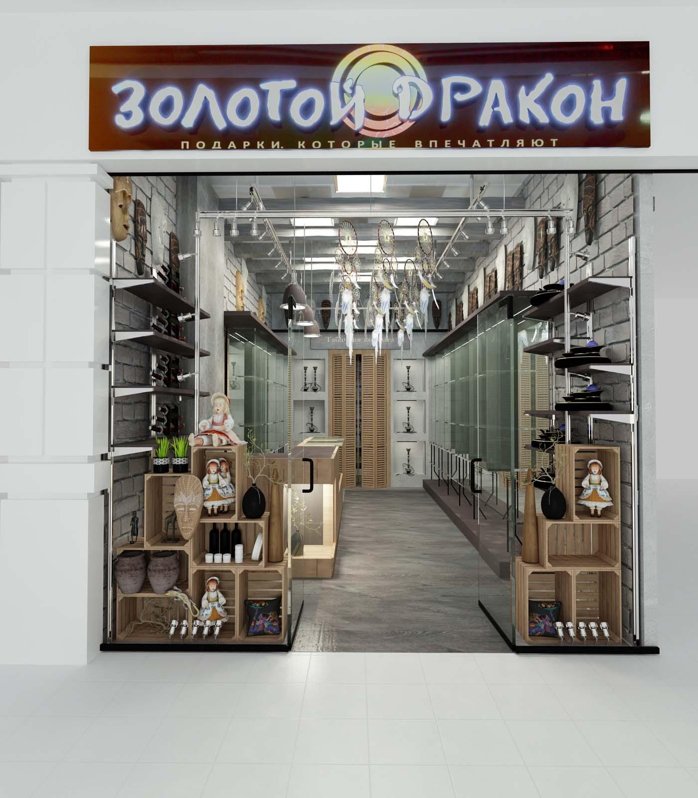 г. Казань Сувениры Золотой Дракон