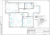 расстановки квартиры /планировочное решение