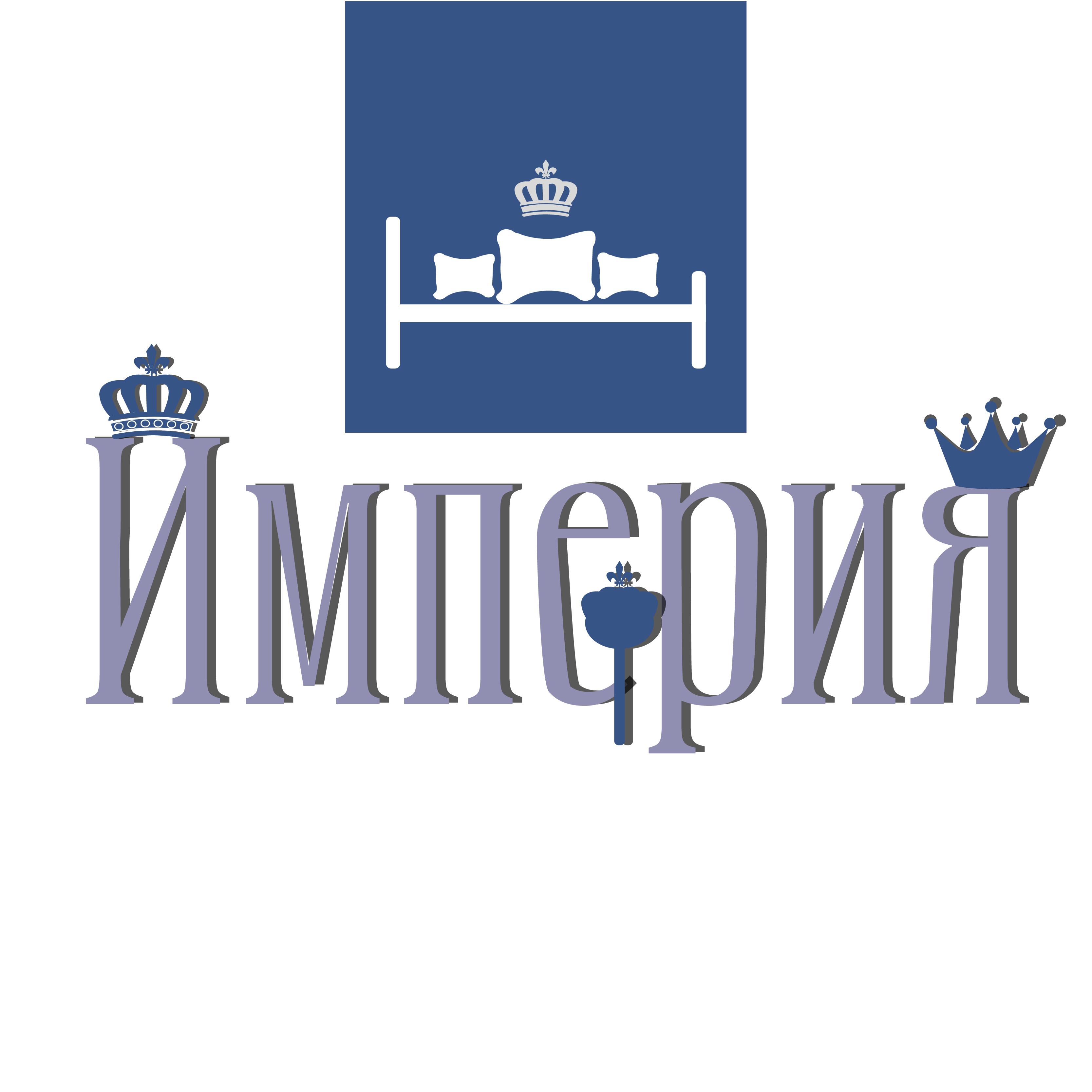 Разработать логотип для нового бренда фото f_73159e7a317b4215.jpg
