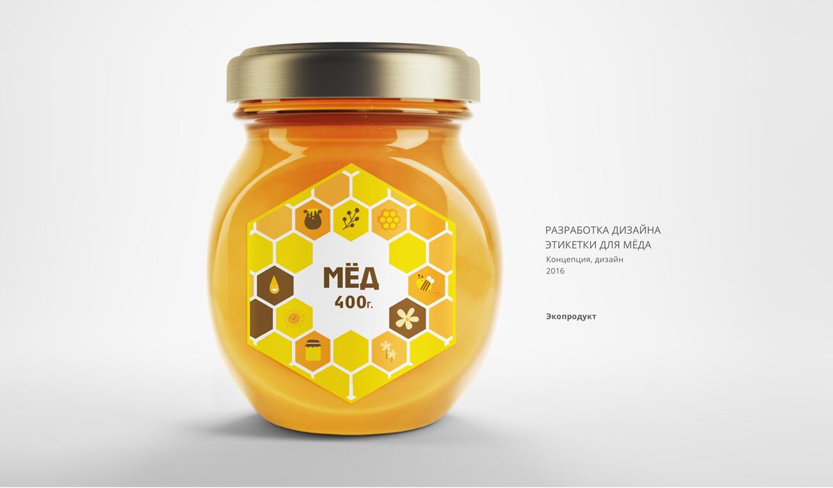 Разработка дизайна этикетки для меда