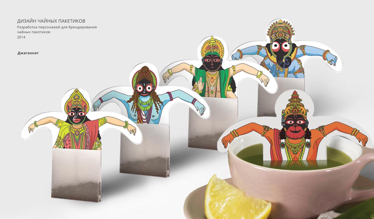Дизайн  упаковки чайных пакетиков, а также самих пакетиков