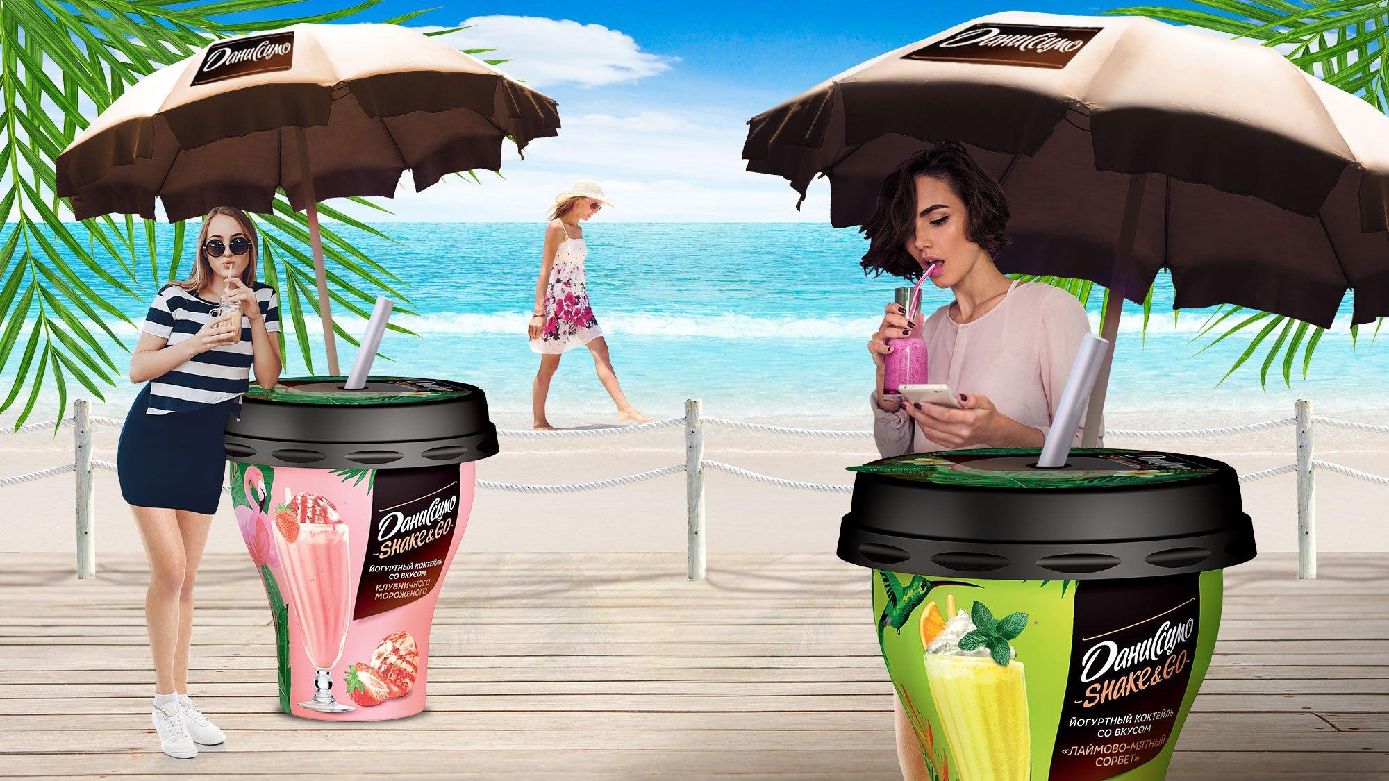Брендинг пляжного кафе