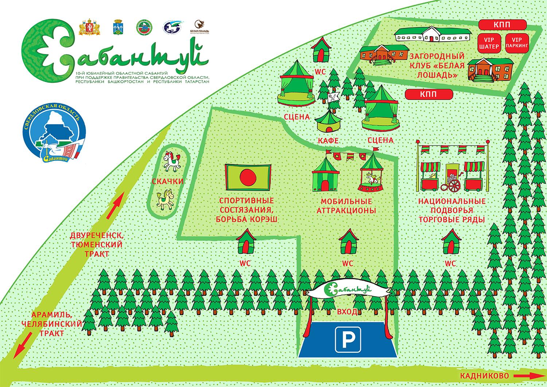 Разработка карты для праздника Сабантуй