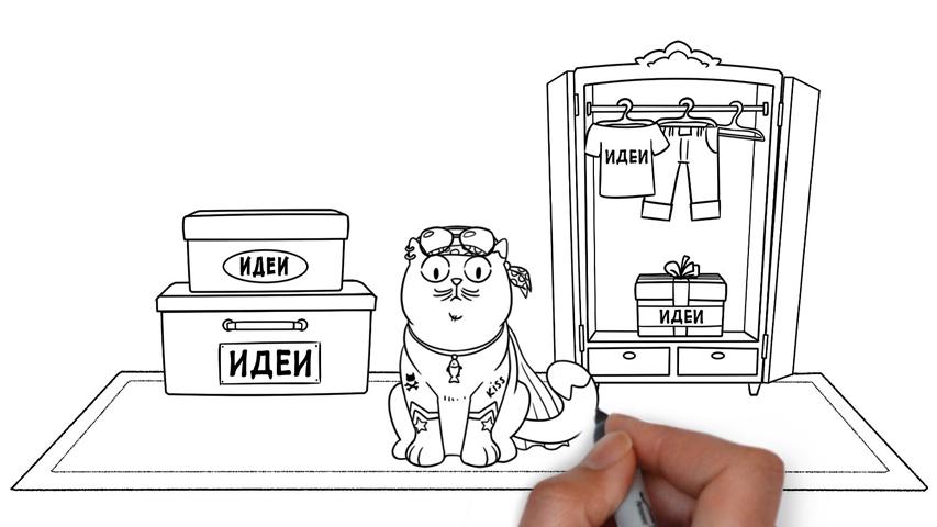 Анимационный дудл-ролик для студии PIPL