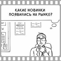 Анимационный ролик для сайта Умика