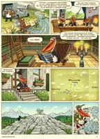 Комикс. Питьевая вода Три Пеликана