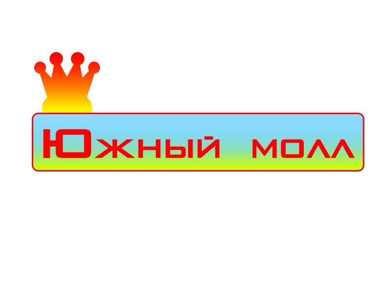 Разработка логотипа фото f_4db0644560b8a.png