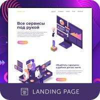 LiteService (Landing Page)