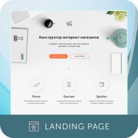 1OS (Landing Page)