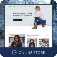 Сheroka (Интернет-магазин)