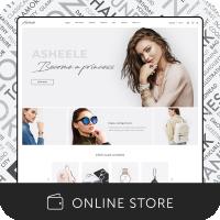 Asheele (Интернет-магазин)