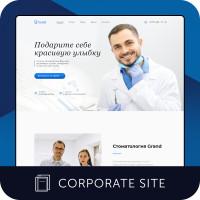 Стоматология (Корпоративный сайт)