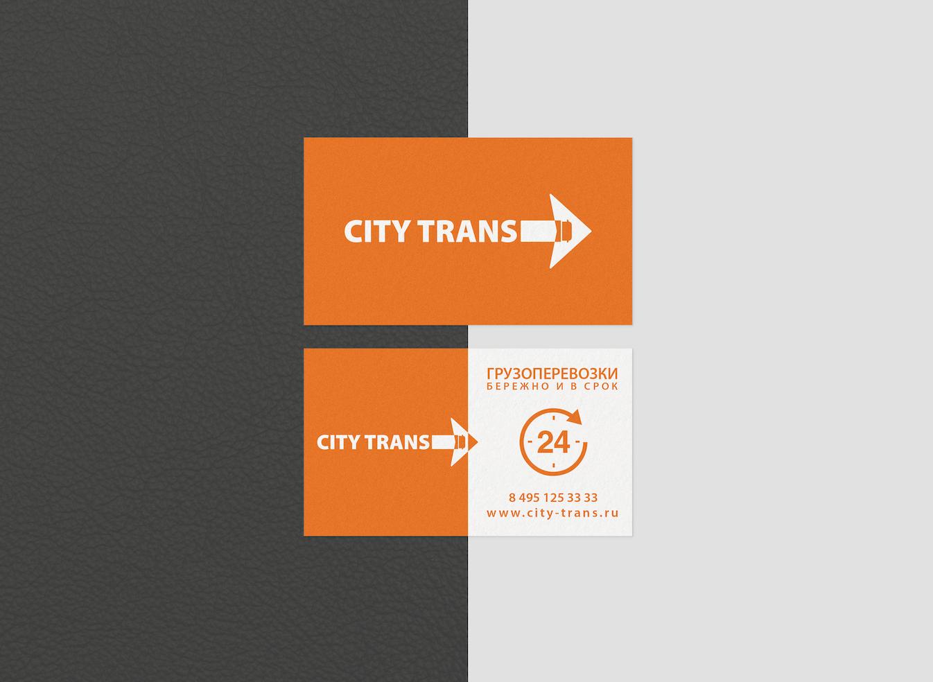 Разработка Логотипа транспортной компании фото f_9575e6f5c8588be3.png