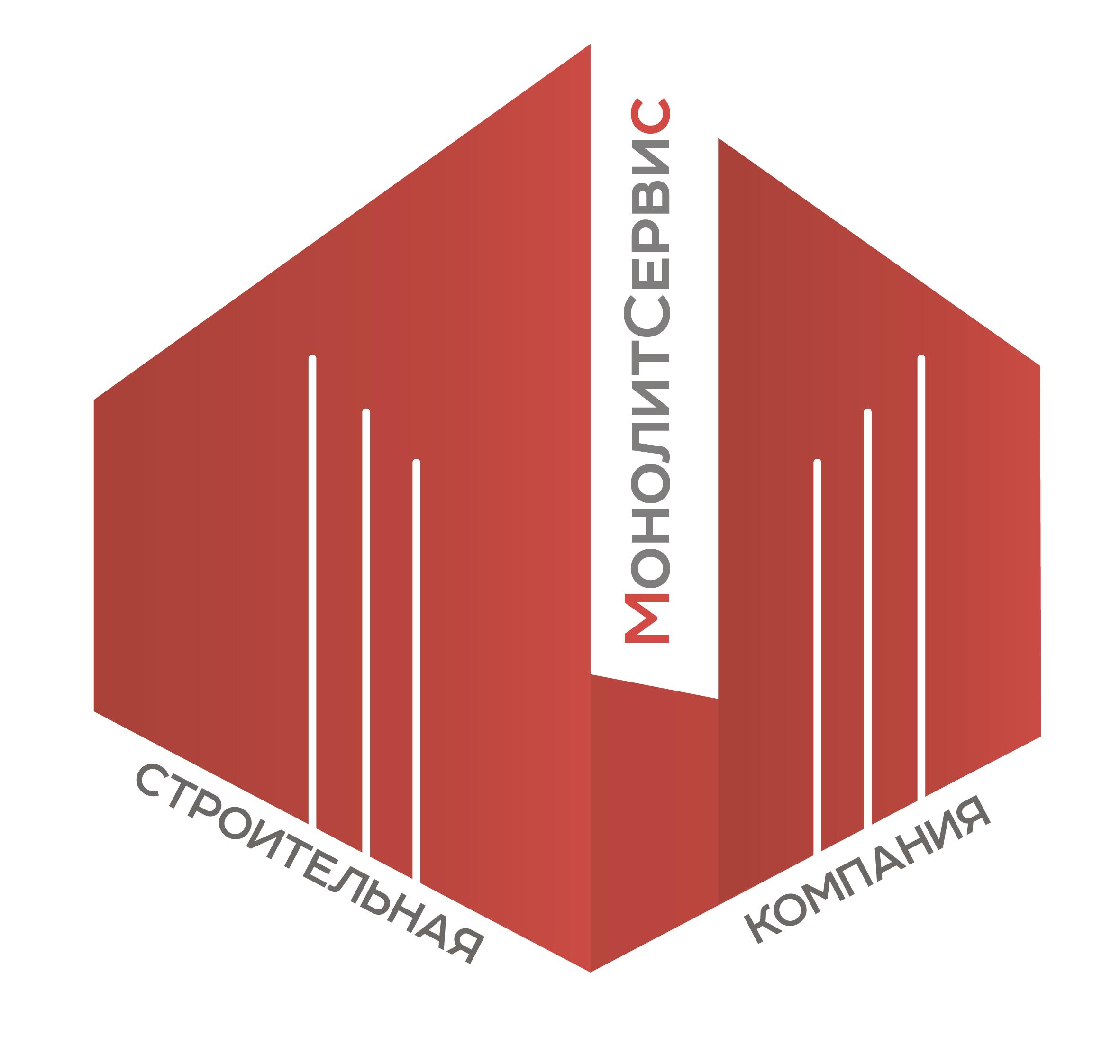 Дизайнер для разработки логотипа компании фото f_9945bfc16c65209d.png